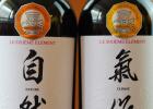 Asia-Wine-Challenge-2021-Notable-Winners-20