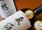 Asia-Wine-Challenge-2021-Notable-Winners-21