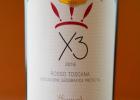 Asia-Wine-Challenge-2021-Notable-Winners-29
